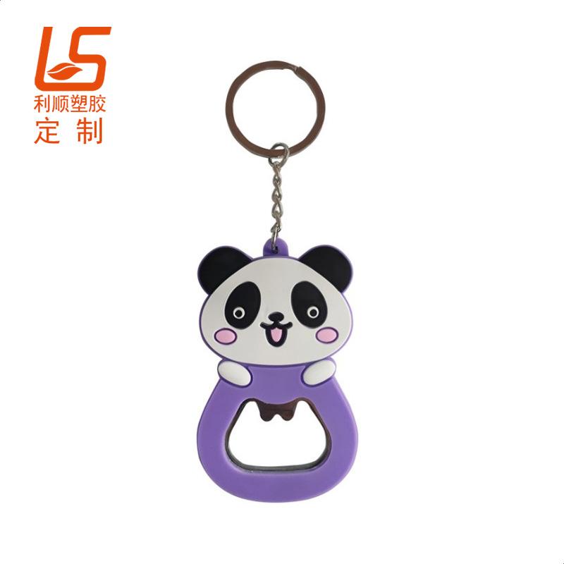 硅胶熊猫钥匙扣开瓶器
