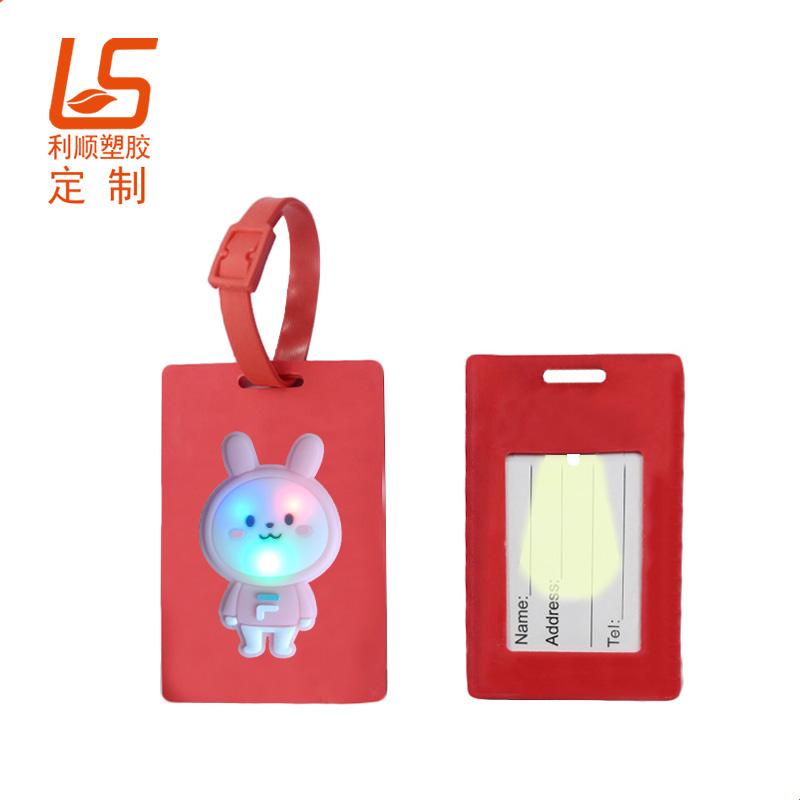 LED闪灯行李牌