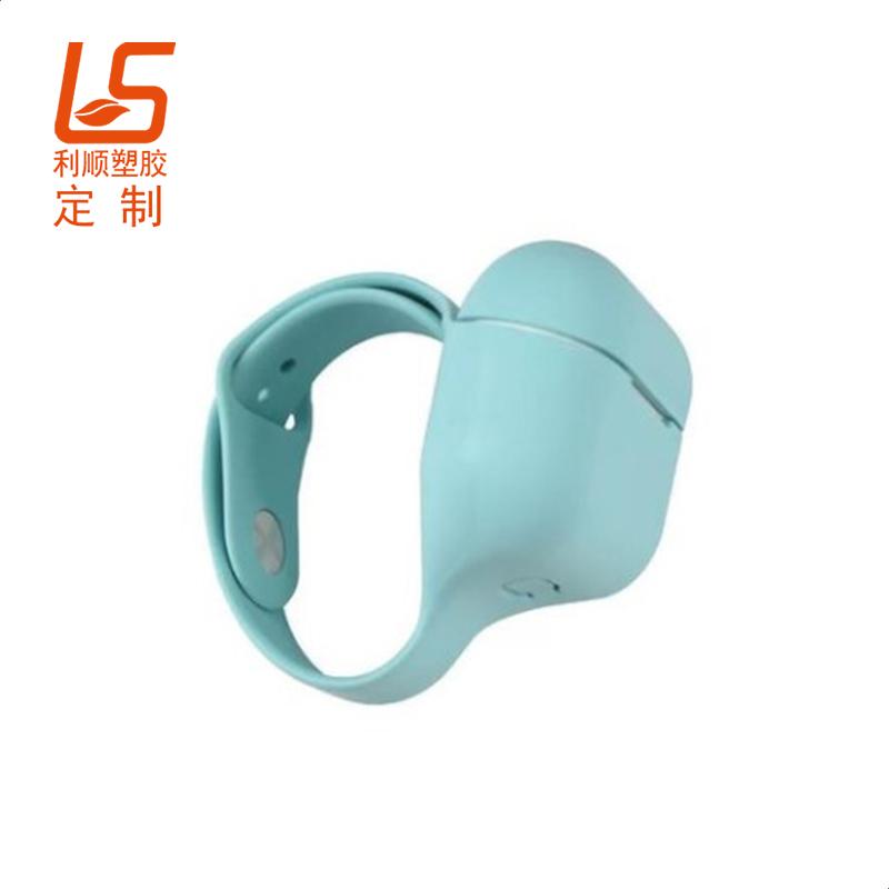 硅胶手腕带耳机包