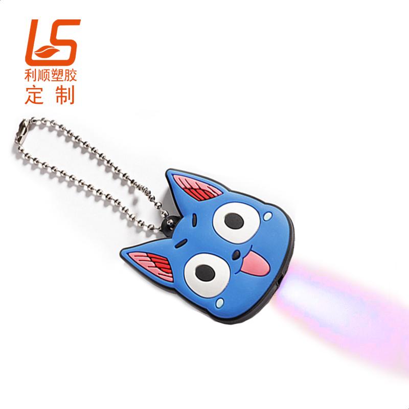 LED发光硅胶钥匙套