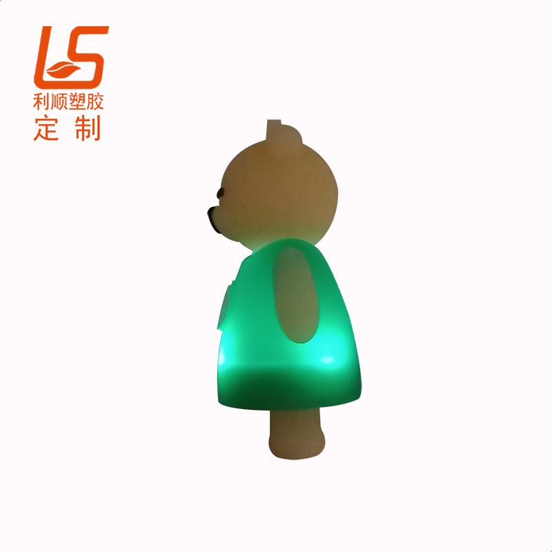硅胶LED发光钥匙扣