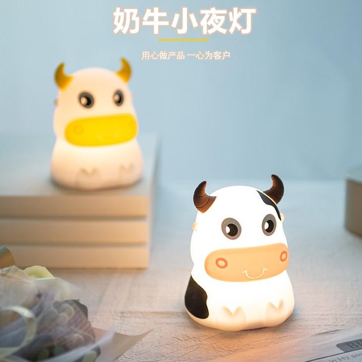 奶牛硅胶拍拍睡眠灯