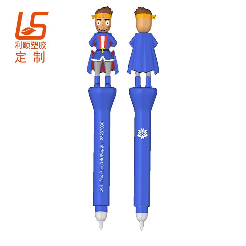 卡通硅胶笔